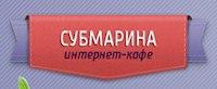 Друзья Украинского Дома Крыс