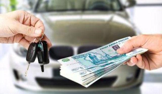 Договор залога автомобиля: на что обратить внимание?