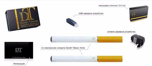 Электронные сигареты dt – одни из лидеров рынка