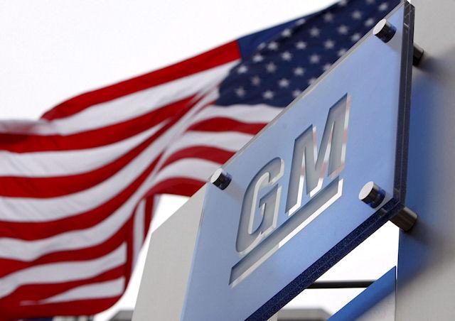 General Motors намерено вернуть на доработку около 2 тысяч авто