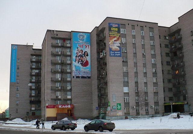 Студенческое общежитие подверглось нападению крыс