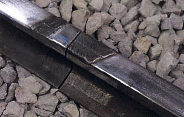 Обслуживание железнодорожных путей