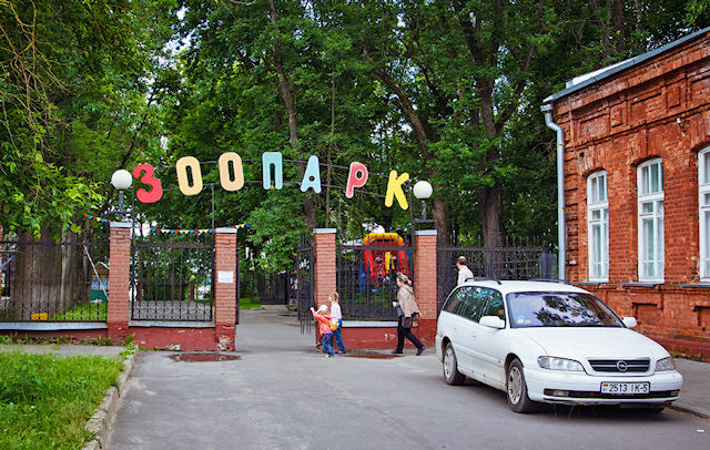 В белорусском зоопарке есть крысиный городок