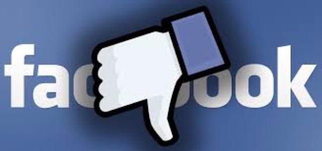 В Facebook все таки появится «дислайк»