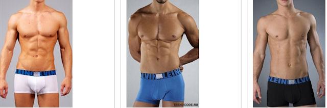 Качественные изделия для интимного мужского гардероба