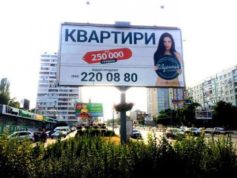 Застройщик Войцеховский вышел под залог в 14 миллионов