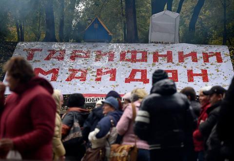 Более 60% украинцев готовы к тарифному майдану