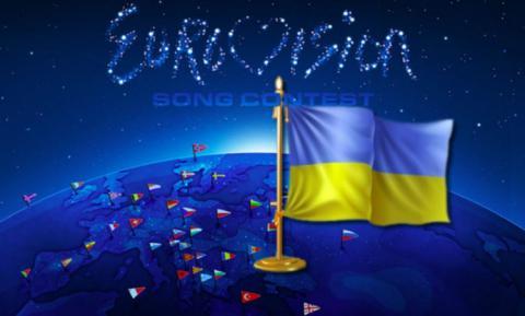 Кабмин нашел деньги на Евровидение