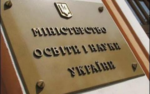 В украинские вузы подали почти 2 миллиона заявлений