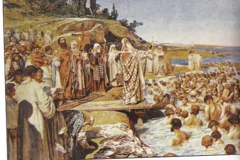 День крещения Киевской Руси отмечается сегодня в Украине