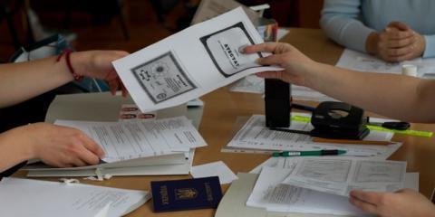В украинские ВУЗы подано более 2 млн заявлений от 584 тысяч абитуриентов