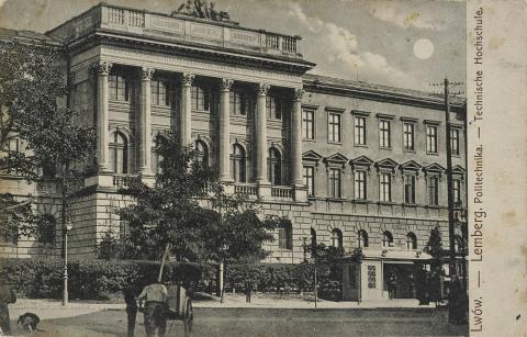 Юбилей для университета: Львовской политехнике - 200 лет
