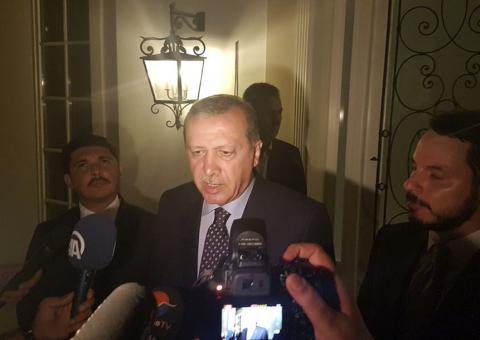Турецкие власти уволили 88 сотрудников МИДа