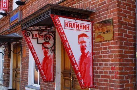 В России в рамках декомунизации Калинин в этот день 1990 года вновь стал Тверью