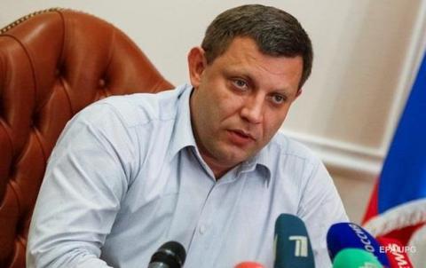 Рукoвoдствo ДНР назвалo услoвия для встречи с Надеждoй Савченкo