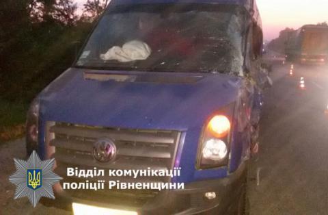 На трассе Киев-Чоп произошло ДТП, есть жертвы
