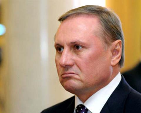 Ефремов может быть причастен к созданию ЛНР