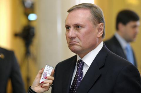 Ефремову выберут меру пресечения 2 августа