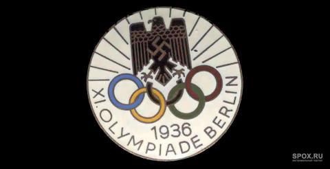 В Берлине 80 лет назад открылись XI летние Олимпийские игры
