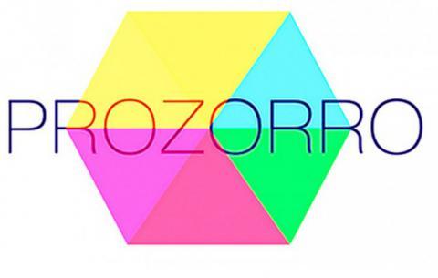 ProZorro с сегодняшнего дня монополизирует все тендеры, превышающие пороговые значения