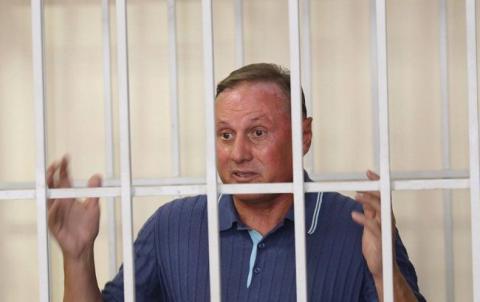Александра Ефремова арестовали до 28 сентября