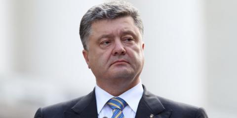 Из-за нарушения присяги Порошенко уволил трех суддей
