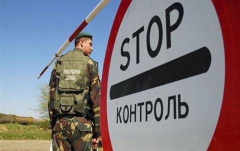 Пограничники задержали россиянина и молдаванку, разыскиваемых Интерполом