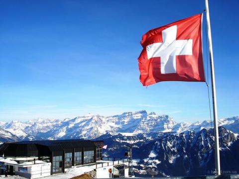 Швейцария окончательно передумала вступать в ЕС