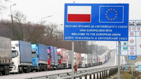 Польша восстанавливает малое пограничное сообщение с Украиной начиная с 3 августа