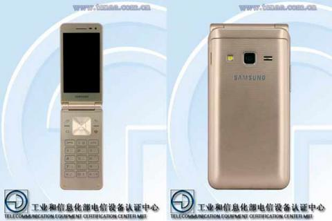 Компания Samsung представит смартфон-раскладушку Galaxy Folder 2
