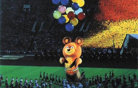 36 лет назад закончилась Московская Олимпиада