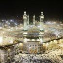 Самым дорогим зданием в мире признана мечеть Аль-Харам в Мекке