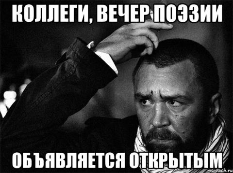 Сергея Шнурова в будущем признают продолжателем плеяды Пушкина и Есенина