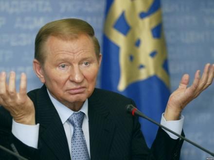 Кучма проигнорировал заседание контактной группы в Минске