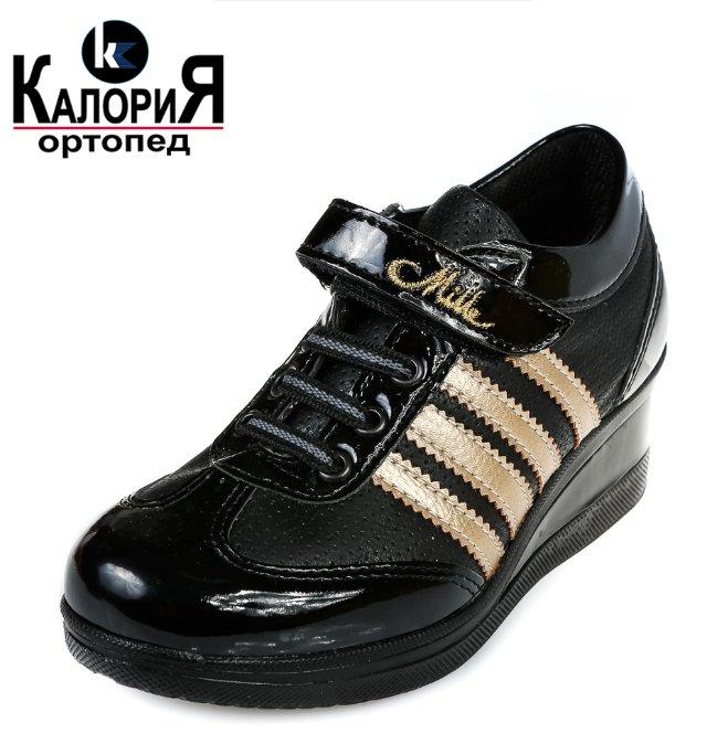 Большой ассортимент детской обуви на все сезоны