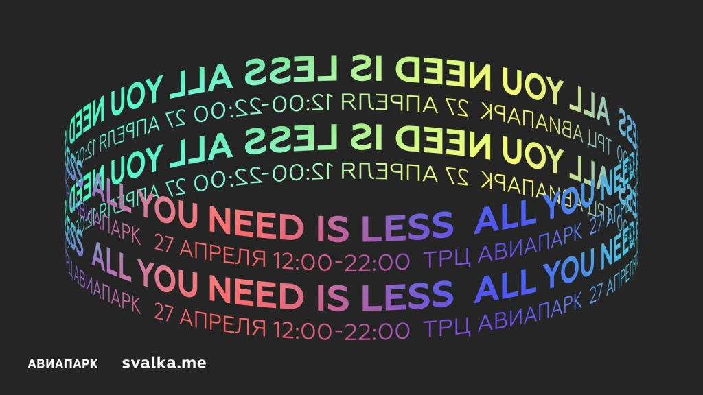 All you need is less.jpg